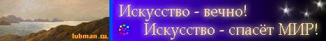СМИ Lubman.ru